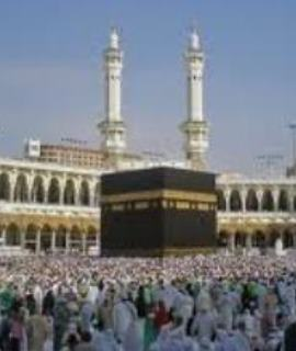 Hajj and Umrah Products